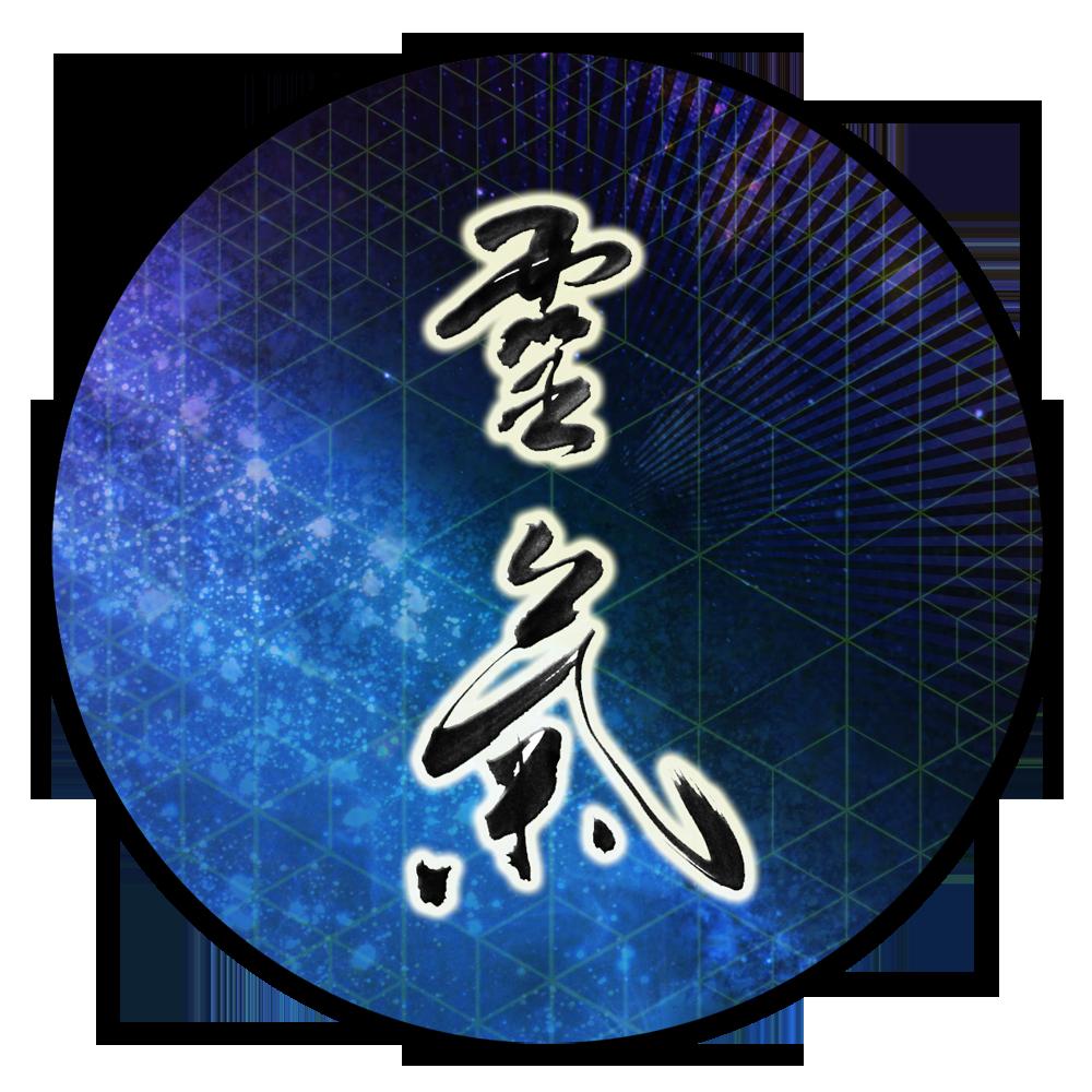 Reiki Kanji over glowing stars and a geometric pattern.